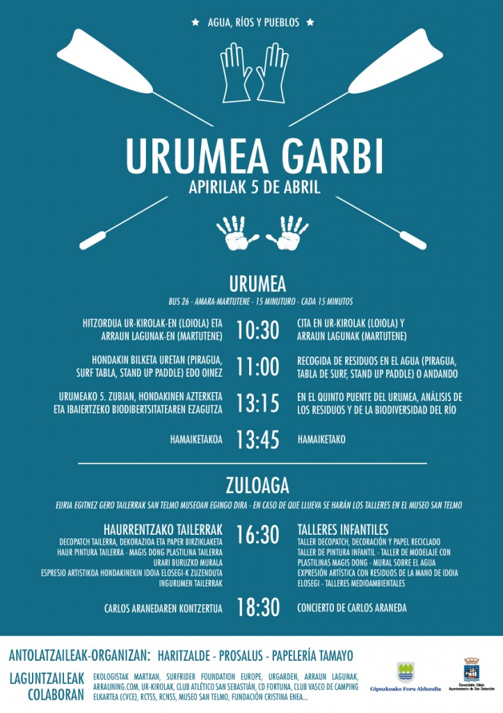 URUMEA-GARBI-KARTELA